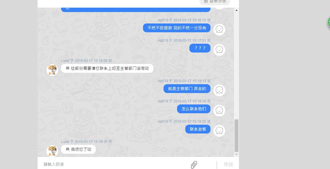 华宇100万始末
